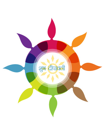 stylish creative colorful diwali vector design Vector