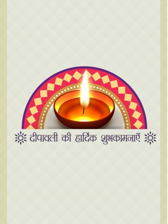 beautiful vector diwali festival illustration Vector