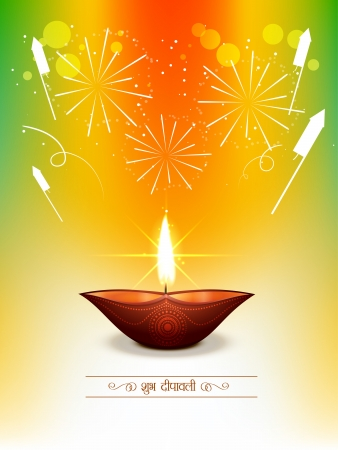 indian happy diwali vector design 向量圖像