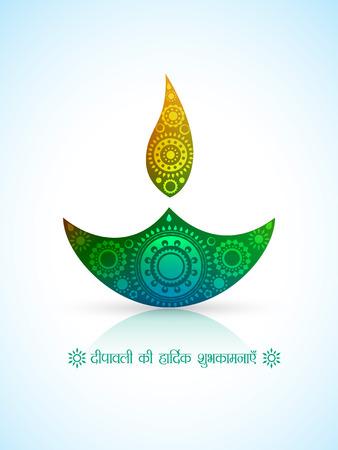 vector traditional hindi festival diwali diya design Stock Vector - 23065204