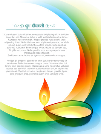 stylish indian diwali festival design with space for your text Vector