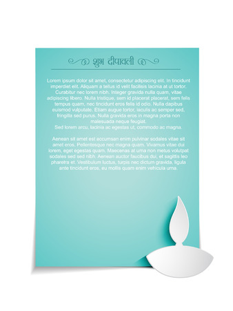 vector white diwali diya with space for your text Illustration