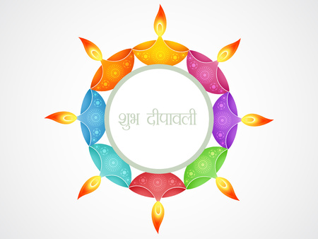 beautiful happy diwali vector greeting Illustration