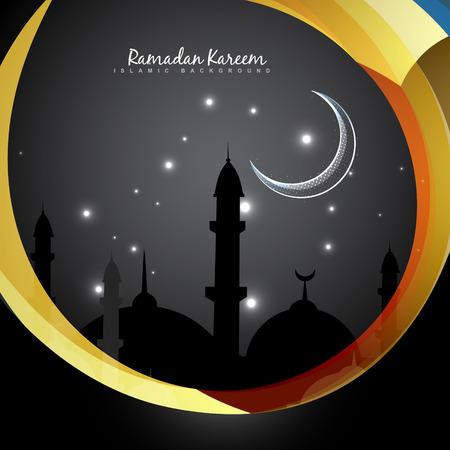 muslim pray: vector ramadan kareem illustration design Illustration