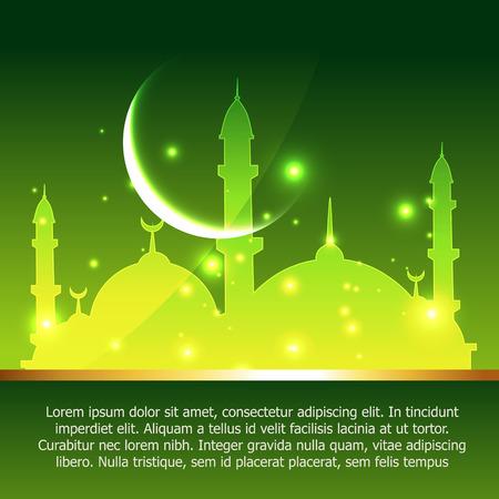 ramzaan: beautiful ramadan vector design background