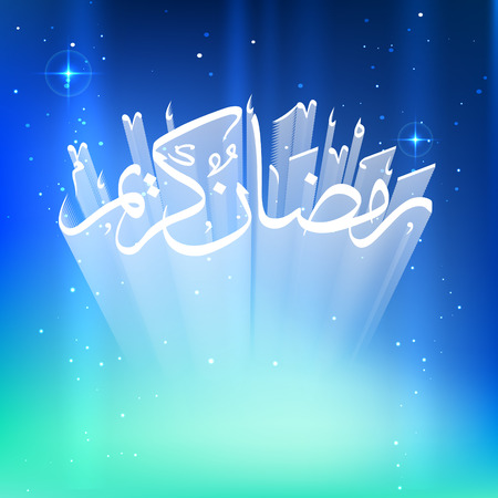 glowing ramadan kareem design background Vector