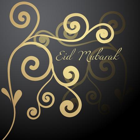 mubarak: stylish abstract eid mubarak design Illustration