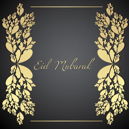 beautiful eid mubarak background design