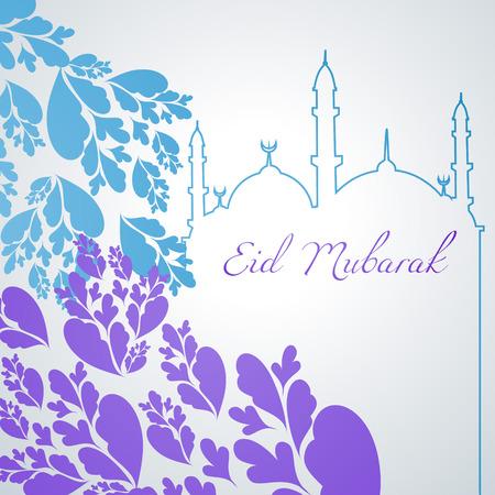 ramzaan: colorful eid mubarak design illustration