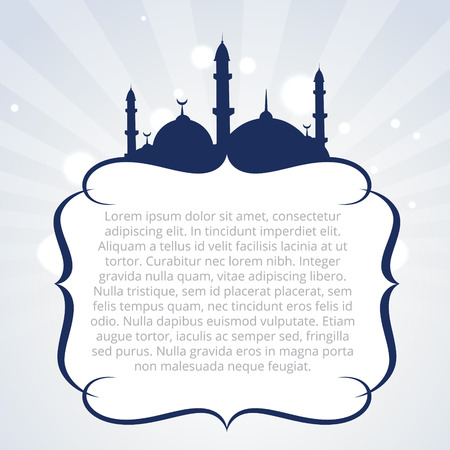 beautiful allah: vector islamic background with space for your text