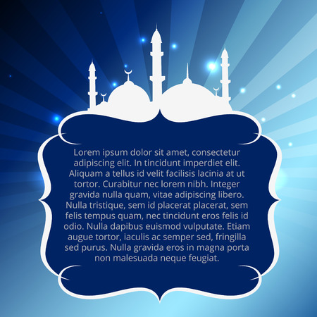 quran: vector muslim mosque with space for your text