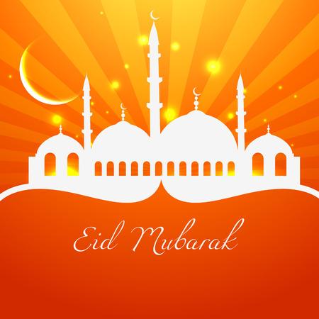 ramzaan: stylish islam eid celebration design