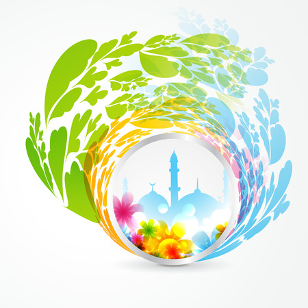 namaz: stylish colorful muslim mosque design illustration Illustration