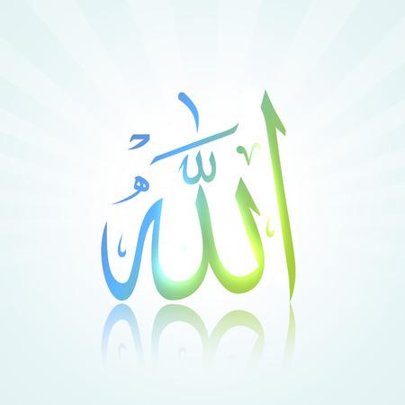 ramzaan: colorful islam allah background design