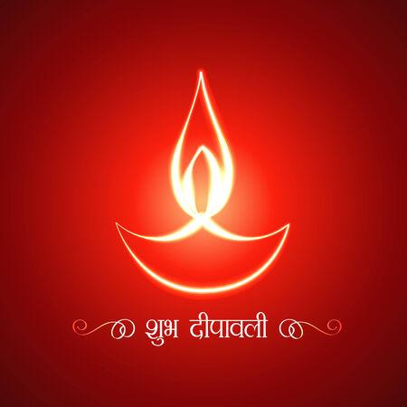Vector glowing diwali diya on a background