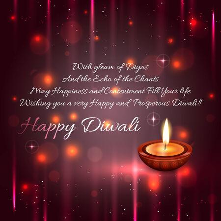 Vector beautiful diwali background