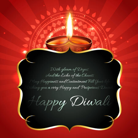 Vector beautiful diwali diya background with space for your text Vector