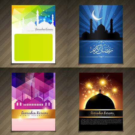 mohammad: vector set of attractive brochure of ramadan kareem festival of muslim Illustration