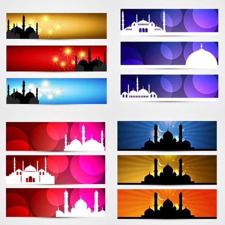 mohammad: vector collection of ramadan kareem festival of muslim banner illustration Illustration