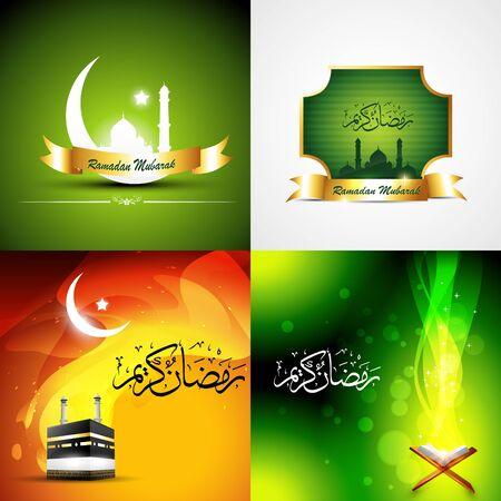 mohammad: vector attractive set of  ramadan kareem background festival of muslim with qaaba sharif illustration