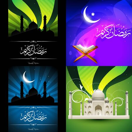 mosque illustration: vector collection of attractive design of ramadan kareem festival with mosque illustration