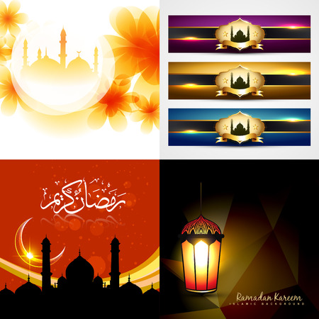 mohammad: vector collection of attractive background of eid festival illustration
