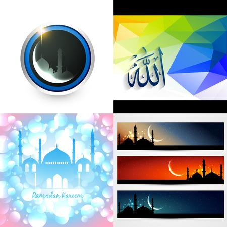 mohammad: vector creative set of ramadan festival background illustration with banner illustration Illustration