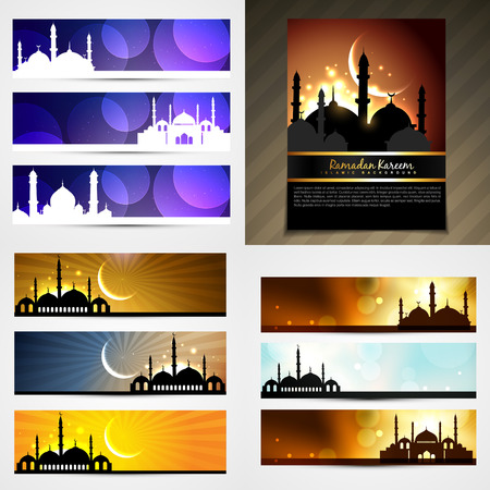 vector attractive set of  brochure and banner of eid festival illustration