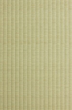 Japanese mat Stock Photo