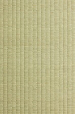 Japanese mat Stock Photo