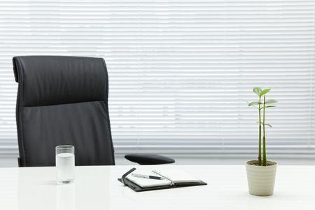 home office: Office desk Stock Photo