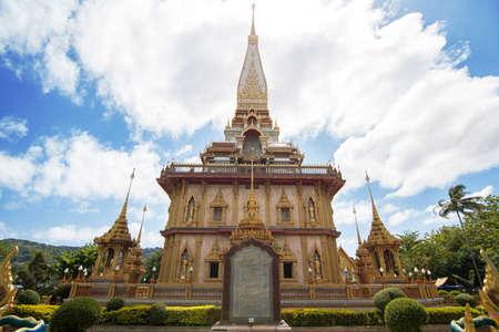 chalong: Wat Chalong In Phuket, Thailand