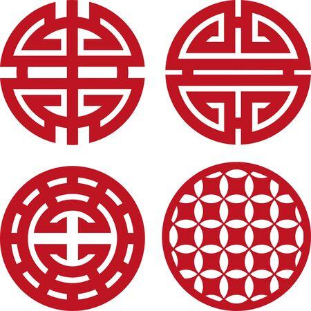 Quatre sous-verres chinois pour découpe laser ou traceur.