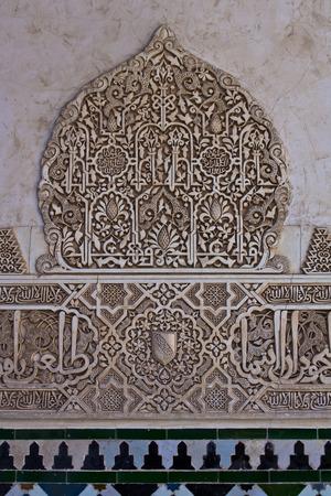 Arabic ornament inside the Alhambra, Granada. Spain.