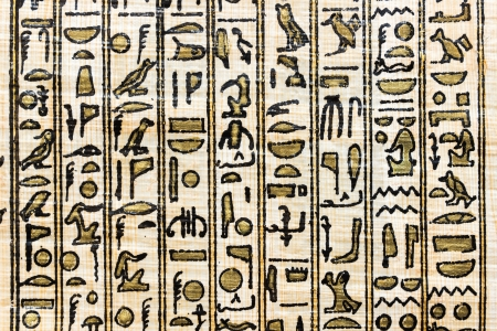 scribes: ancient egyptian parchment in papyrus paper