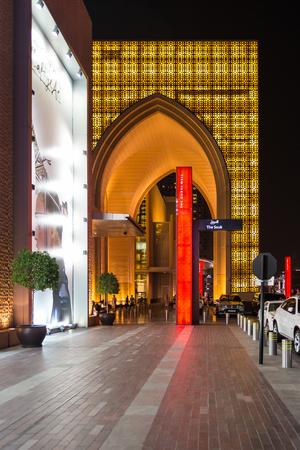 DUBAI, UAE - MARCH 28, 2014  Dubai Mall entrance at night