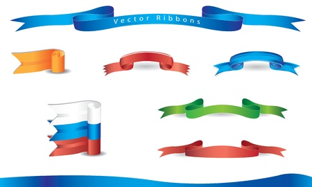 a set of colorful realistic ribbons