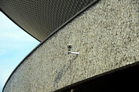 big brother spy: Foto de la c�mara de circuito cerrado de televisi�n. Foto de archivo