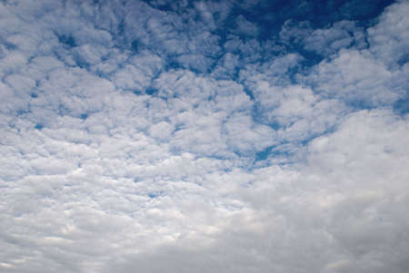The beautiful sky with clouds Stock Photo