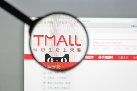 ミラノ, イタリア - 2017 年 8 月 10 日: 貯まるサイト。それ旧淘宝網モールは、中国のウェブサイト ビジネス-消費者 (B2C) オンライン小売、淘宝網から