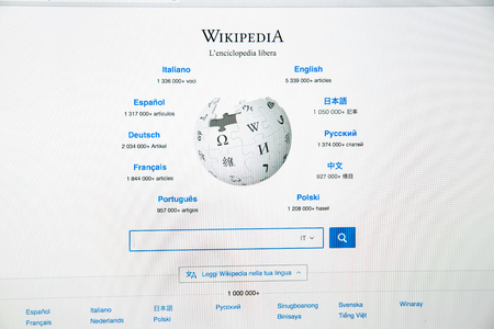 Milan, Italy - February 27, 2017: Wikipedia website on laptop screen. Wikipedia.org logo