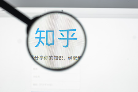 Milan, Italy - August 10, 2017: Zhihu website homepage. It is a Chinese question-and-answer website where questions are created, answered, edited and organized by the community of its users. Zhihu logo visible.
