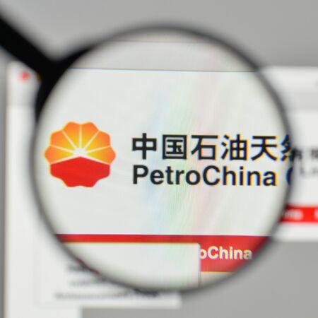 Milan, Italy - November 1, 2017: Petro China logo on the website homepage.