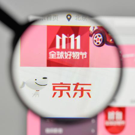 Milan, Italy - November 1, 2017: JD.com logo on the website homepage.