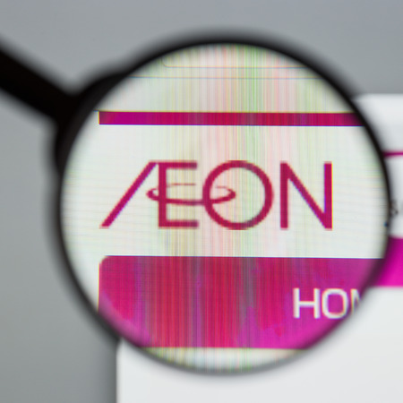 Milan, Italy - August 10, 2017: AEON website homepage. It is the holding company of Æon Group. AEON logo visible.
