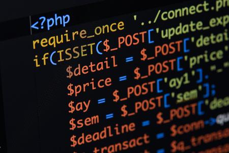 Schermo di sviluppo del codice Real Php. Programmazione del concetto di algoritmo astratto del flusso di lavoro. Linee di codice PHP visibili.