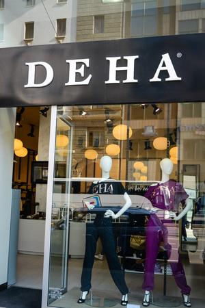 Milan, Italy - September 24, 2017:  Deha store in Milan. Fashion week Deha shopping