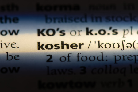 kosher word in a dictionary. kosher concept. Stock Photo