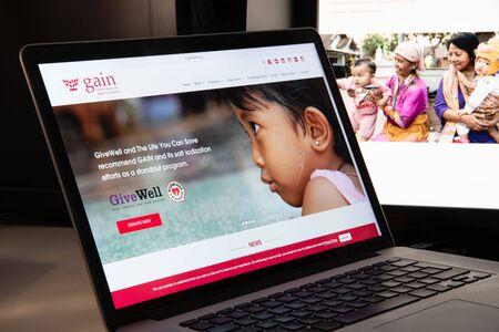 Milan, Italy - August 15, 2018: GAIN NGO website homepage. GAIN logo visible.