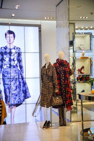 Milan, Italy - September 21, 2018: Michael Kors store in Milan. Montenapoleone area. Fashion week Michael Kors